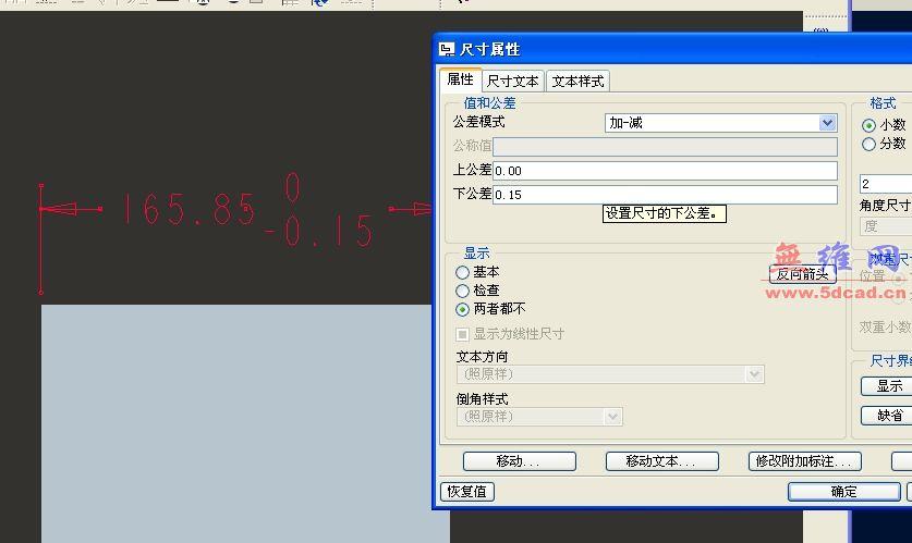 问:如何在ProE的标注尺寸中添加公差? 答:需要在config.pro里面设置如下相关选项(回答者:hycad ): tol_display yes tol_mode nominal tolerance_class medium tolerance_standard iso 在工程图的绘图选项中同样加上 tol_display yes 其中config的选项中,tol_display控制是否在part中显示公差,如果不想显示可以设为no。tol_mode控制公差的显示方式  问:工程图选项中控制尺寸显示